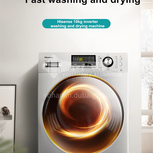 Hisense automatic drying washing and drying integrated household dehydration and drying drum washing machine 10 kg DQ000248