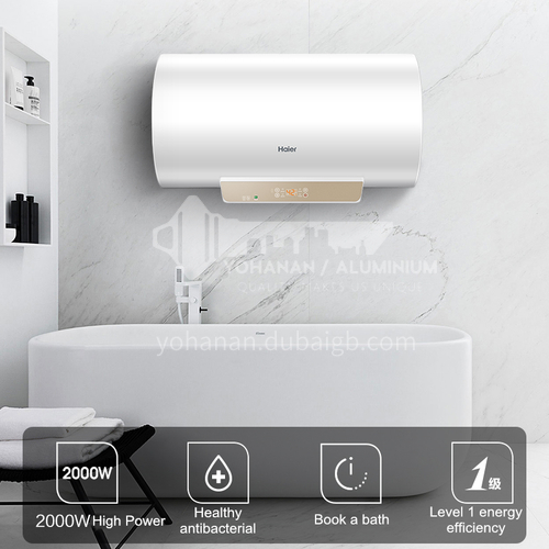 Haier Electric hot water double pipe heating one-level energy efficiency remote control reservation water heater DQ009013
