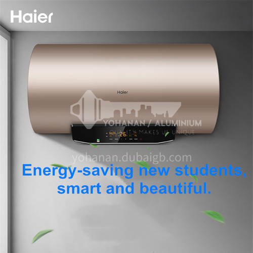 Haier 3000W frequency conversion speed heating first-level energy efficiency intelligent 60 liters DQ009015