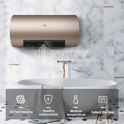 Haier household storage type electric water heater 8 times capacity increase patent 3D energy gathering quick heat 60 liters DQ009017