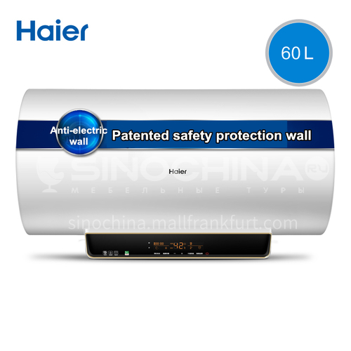 Haier 60 liters instant electric water heater quick-heating household water storage toilet bath DQ009018