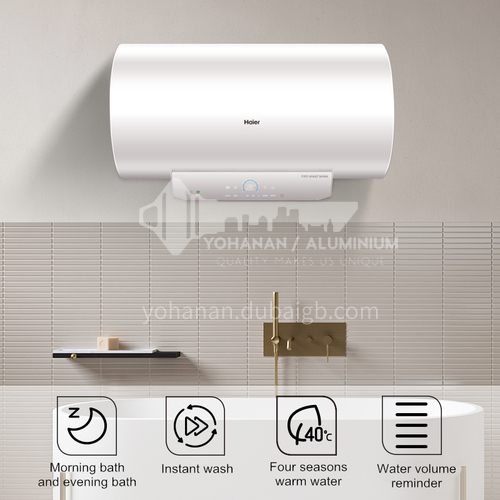 Haier water heater energy-saving and capacity-increasing instant bathing safety reservation 2.0 anti-electric wall 60 liters DQ009016