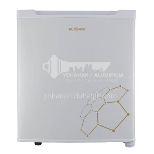 Fuxin Household Silent Small Refrigerator Freezer Guest Room Hotel Single Door Refrigerator 28L DQ000048