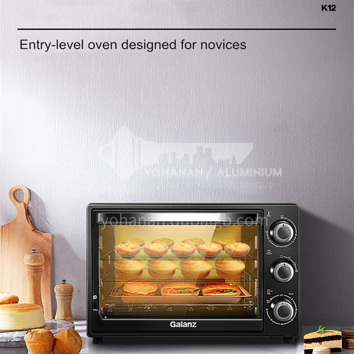 Galanz baking multifunctional automatic electric oven 32 liters DQ000148