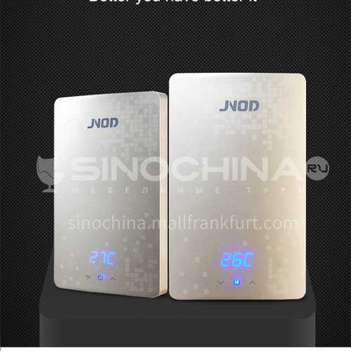 JNOD ultra-thin instant electric water heater wall-mounted household toilet small plug-in 6KW DQ000011