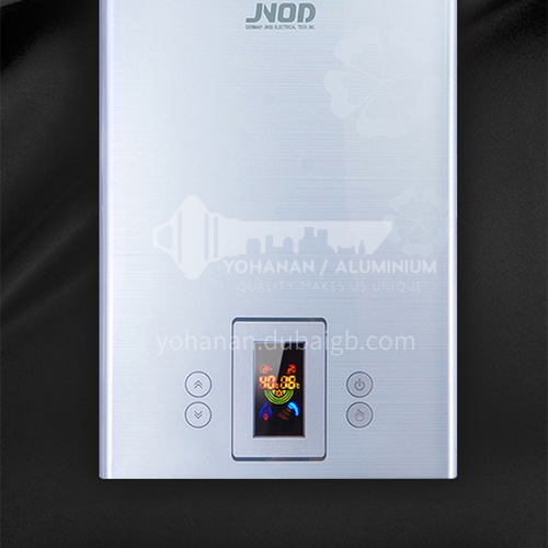 JNOD  Constant temperature instantaneous electric water heater bath shower fast heating small household wall-mounted 8KW DQ000012