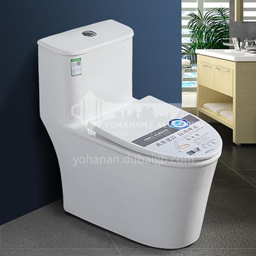 Household One-Piece Toilet Ceramic Deodorant Toilet SBL-8805