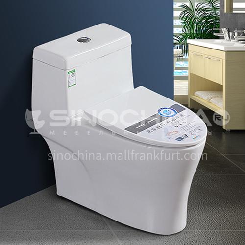 Household One-Piece Toilet Ceramic Deodorant Toilet SBL-8807