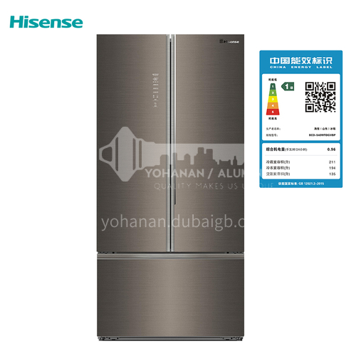 Hisense 540L Cookery series multi-door three-door refrigerator household air-cooled frost-free large-capacity fresh-keeping frequency conversion  DQ001038