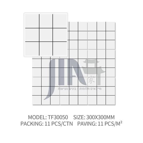 Bathroom tiles Nordic bread tiles Kitchen IKEA small white tiles-SSFYTF30050 300X300mm
