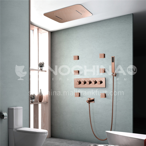 Household shower set rose gold remote control HI05046T-3C