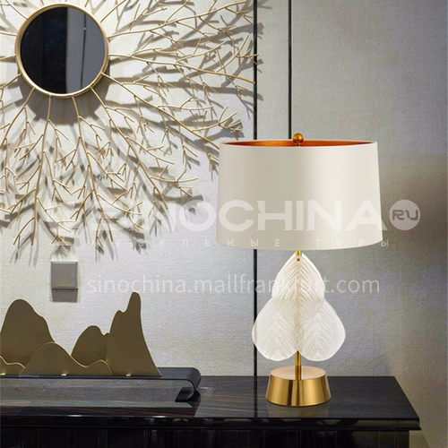 American creative leaf glass table lamp modern minimalist living room bedroom designer model room decorative table lamp YDH-8228
