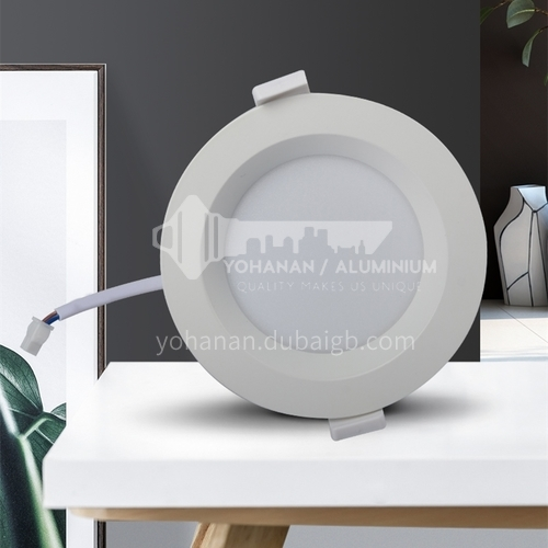 High quality aluminum home living room dining room modern downlight-CL-Q3A