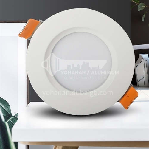 LED high-end hotel home living room dining room aluminum downlight-KLO-Q2