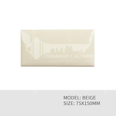 Nordic kitchen fat tile small white tile subway tile bar color wall tile-ADE   Fat tile(BEIGE) 75x150mm