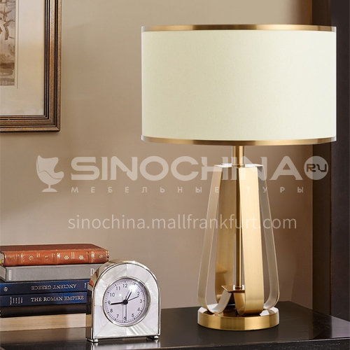 American table lamp bedroom bedside lamp warm Nordic modern minimalist living room light luxury metal creative European table lamp YDH-8233