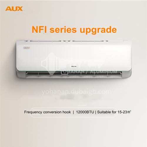 AUX 1.5HP/12000BTU inverter home bedroom wall-mounted air conditioner hook  DQ001073