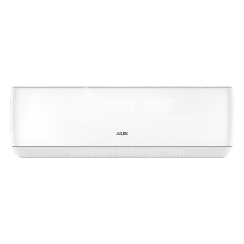 AUX fixed speed 2HP/18000BTU heating and cooling household level 2 air conditioner wall hanging machine  DQ001076