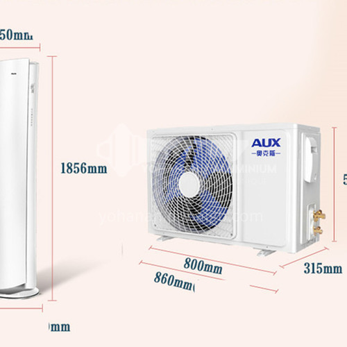 AUX 2HP/18000BTU living room heating and cooling circular cabinet vertical air conditioner  DQ001078
