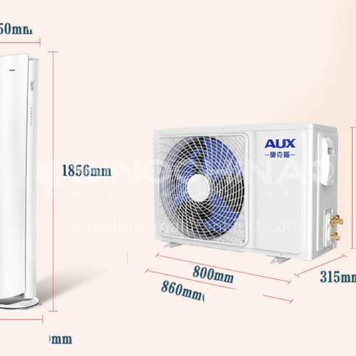 AUX 2HP/18000BTU living room heating and cooling circular cabinet vertical air conditioner  DQ001079