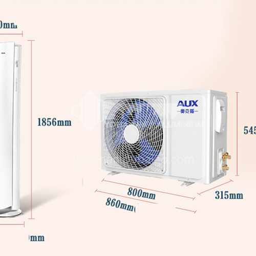 AUX 3HP/25000BTU living room heating and cooling vertical air conditioner inverter cabinet  DQ001081