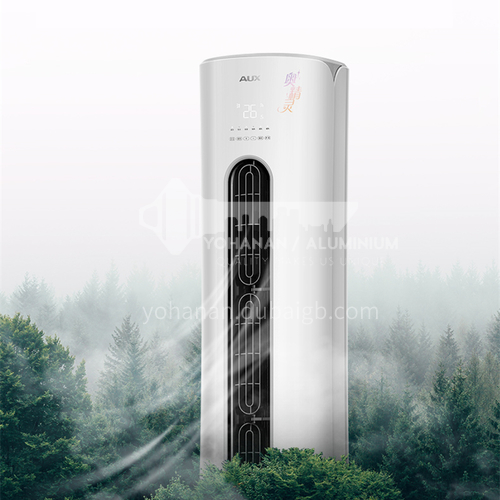 AUX 2HP/18000BTU new level energy efficiency inverter vertical cabinet type air conditioner cabinet floor type heating and cooling household  DQ001083