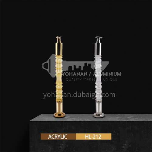 Acrylic small column HL-212