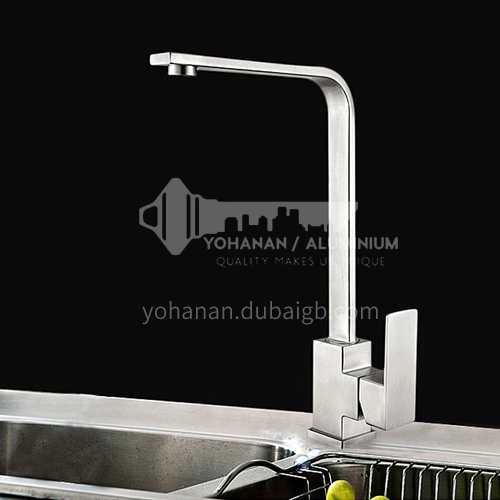 304 stainless steel square vegetable basin faucet 10147A
