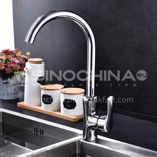 All copper jade pillow shape vegetable basin faucet 10161