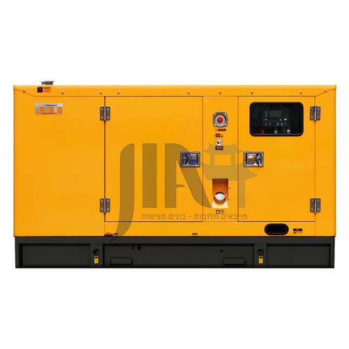 30kw quark rainproof silent diesel generator set small farming hotel shopping mall household 380V small  DQ001101