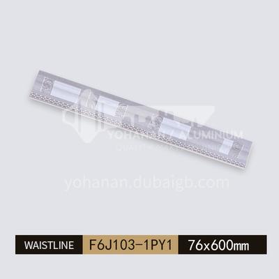 Grey bright surface kitchen and bathroom tiles, porcelain glazed tiles, non-slip floor tiles for   bathroom balcony-ADEF6J103-1PY1 76x600mm