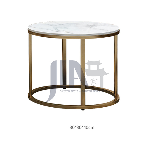 Creative small coffee table