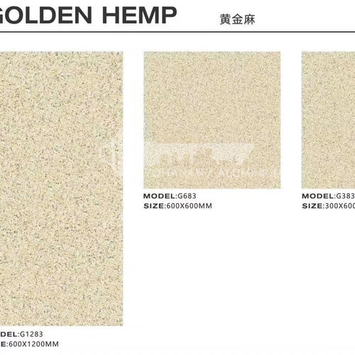 Garden villa rural courtyard floor tiles square non-slip whole body granite quartz stone tiles-  AWM Golden hemp-300×600mm