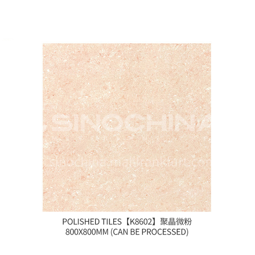 Foshan factory super office building tooling engineering bricks non-slip tiles-JLSK8602   600×600mm