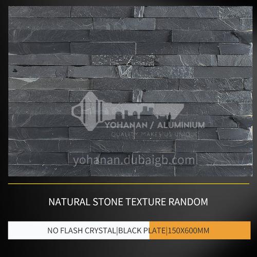 Natural Cultural Stone TV Background Wall Stone Mosaic Wall Brick Country Outdoor Villa Exterior Wall Brick Cultural Brick-SSFTHPB 150*600mm