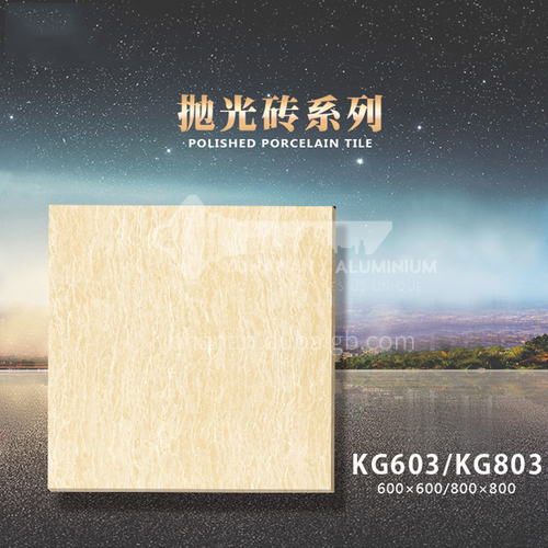 Indoor Pearl Jade Polished Tiles Floor Tiles Living Room Non-slip Floor Tiles-JLSKG603 600×600mm