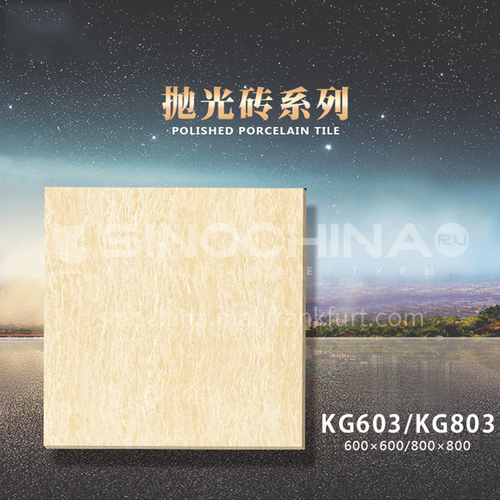 Indoor Pearl Jade Polished Tiles Floor Tiles Living Room Non-slip Floor Tiles-JLSKG803 800×800mm