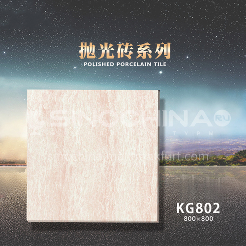 Indoor Pearl Jade Polished Tiles Floor Tiles Living Room Non-slip Floor Tiles-JLSKG802 800×800mm