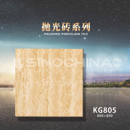 Indoor Pearl Jade Polished Tiles Floor Tiles Living Room Non-slip Floor Tiles-JLSKG805 800×800mm