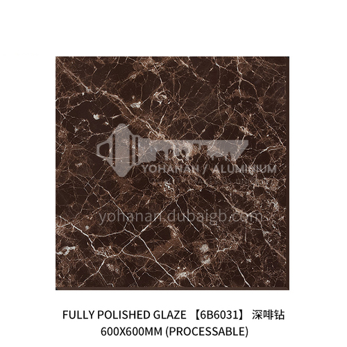 Foshan Direct Selling Project Threshold Stone Anchor Line Open Ring Marble Non-slip Tile-JLS6B6031 600×600mm