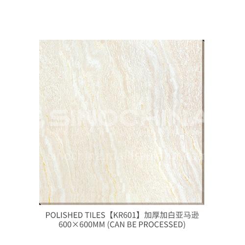 Non-slip wear-resistant living room tiles-JLSKR601 600*600mm