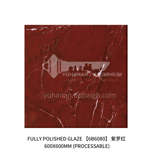 Foshan Direct Selling Project Threshold Stone Anchor Line Open Ring Marble Non-slip Tile-JLS6B6080 600×600mm