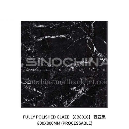Foshan Direct Selling Project Threshold Stone Anchor Line Open Ring Marble Non-slip Tile-JLS8B8016 600×600mm