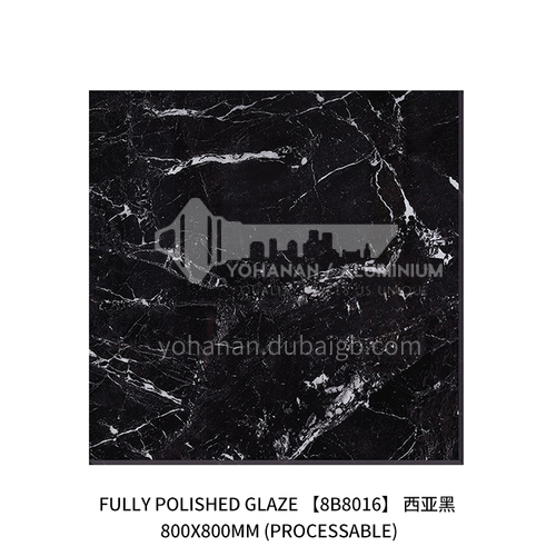 Foshan Direct Selling Project Threshold Stone Anchor Line Open Ring Marble Non-slip Tile-JLS8B8016 600×600mm