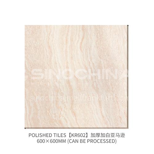 Non-slip wear-resistant living room tiles-JLSKR602 600*600mm