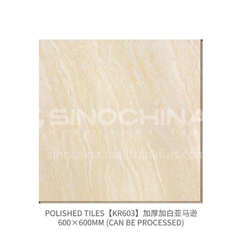 Non-slip wear-resistant living room tiles-JLSKR603 600*600mm