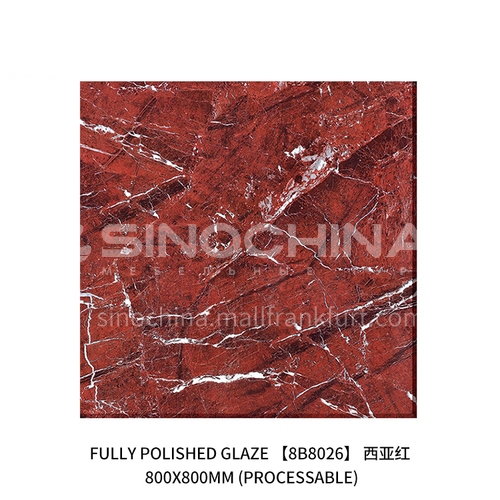 Foshan Direct Selling Project Threshold Stone Anchor Line Open Ring Marble Non-slip Tile-JLS8B8026 600×600mm