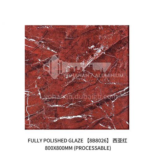 Foshan Direct Selling Project Threshold Stone Anchor Line Open Ring Marble Non-slip Tile-JLS8B8026 600×600mm