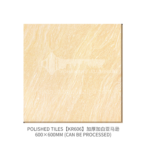 Non-slip wear-resistant living room tiles-JLSKR606 600*600mm