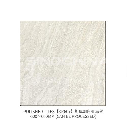 Non-slip wear-resistant living room tiles-JLSKR607 600*600mm